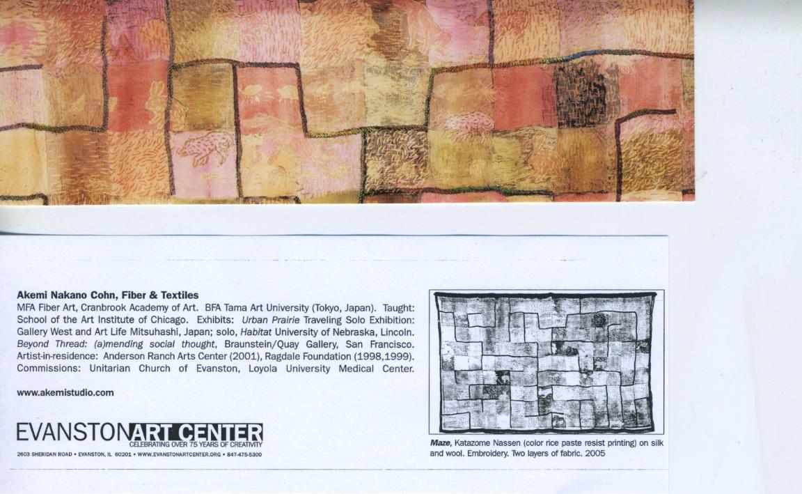 Color printing depaul - Akeminakanocohn_fiber Textiles Jpeg